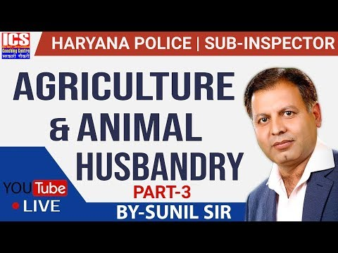 Agriculture and Animal Husbandry for Haryana Police & Sub Inspector by Sunil Sir Part 3