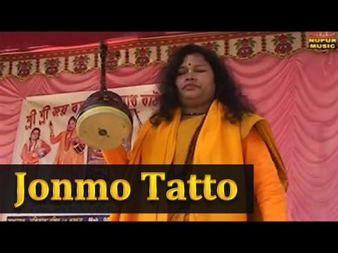 Xxx Mp4 Jonmo Tatto 2016 Bengali Folk Songs Bangla Baul Gaan Kanchani Das Nupur Music 3gp Sex