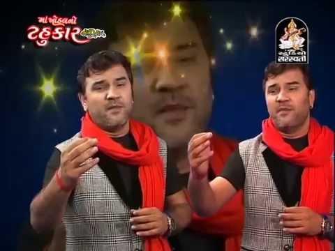 Xxx Mp4 Kirtidan Gadhavi Live Garba Maa Khodal No Tahukar 1 Nonstop Gujarati Garba 2015 3gp Sex
