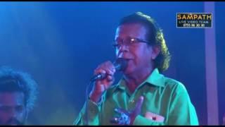 Ambalangoda Feel Back with punsiri mebus nawathuma 0778902027