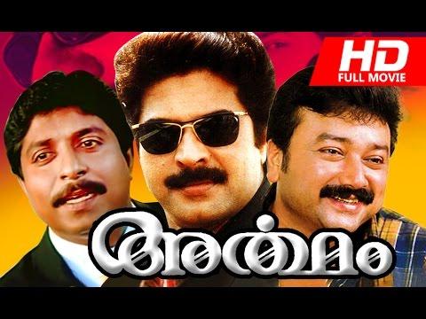 azhakiya ravanan malayalam movie mp3 songs