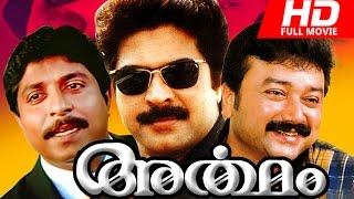 Malayalam Superhit Movie | Artham [ അര്ത്ഥം ]  [ HD ] | Crime Thriller | Ft. Mammootty, Sreenivasan