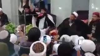 Mulana Mufti Nadeem  Pashto new Bayan Da ISLAM AQIDA  BAYAN