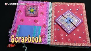 How to make a Scrapbook | DIY Easy Scrapbook from Spiral Notebook | JK Arts 1136