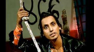 Kancho Bhai - Prakash Ojha - Comedy Song