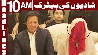 PTI Confirms Imran Khan