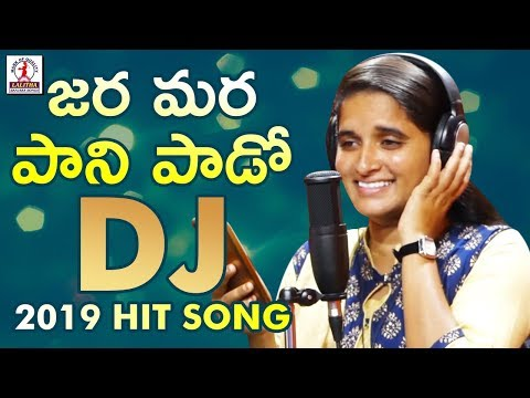 Xxx Mp4 Super Hit Banjara DJ Song 2019 Jara Mara Jara Paani Pado Banjara DJ Song Lalitha Banjara Songs 3gp Sex