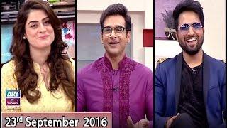 Salam Zindagi - Guest: Falak Shabir & Amna Malik - 23rd September 2016