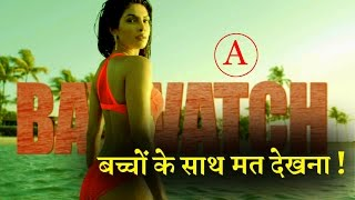 Why Censor Board Shows Big Heart for BAYWATCH ?