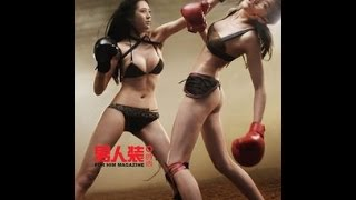 New Flim Action Chinese with hot girl and action drama