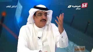 عبدالعزيز الهدلق - بعض اللاعبين السعوديين استلم 50 مليون ولم يشارك مع ناديه #برنامج_الملعب