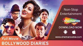Story Of Three Stranger   Bollywood Diaries [2014] Raima SenSalim Diwan & Ashish Vidyarthi