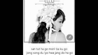 [Simple Lyrics] Ailee - I'll Show You