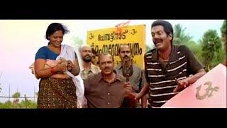 പെൺകുട്ടികൾ എന്നും എൻ്റെ വീക്നെസ് ആണ് # Malayalam Comedy Scenes # Malayalam Movie Comedy Scenes 2017