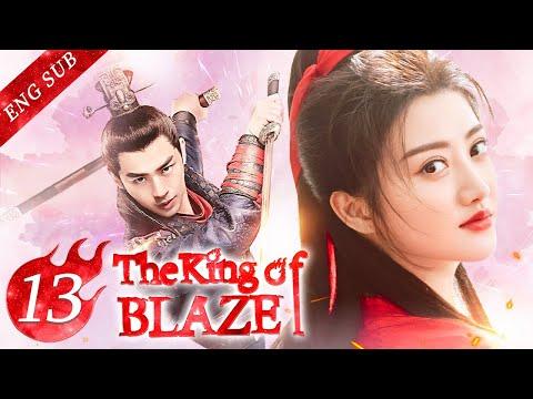 The King Of Blaze 13(Jing Tian,Chen Bolin)