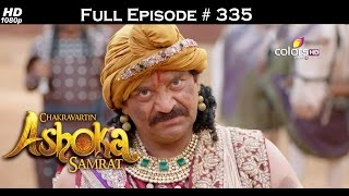 Chakravartin Ashoka Samrat - 11th May 2016 - चक्रवतीन अशोक सम्राट - Full Episode (HD)