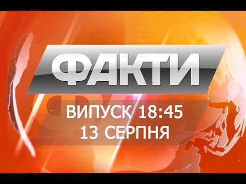 Xxx Mp4 Факты ICTV Выпуск 18 45 13 08 2018 3gp Sex