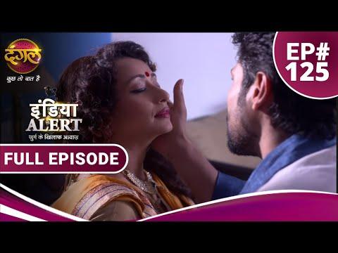 Xxx Mp4 India Alert Episode 125 Janlewa Husn जानलेवा हुस्न Dangal TV 3gp Sex