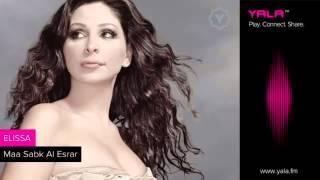 Elissa - Maa Sabk Al Esrar  اليسا - مع سبق الإصرار