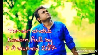F a sumon (Tomer choke kodom full) Bangla new song 2017