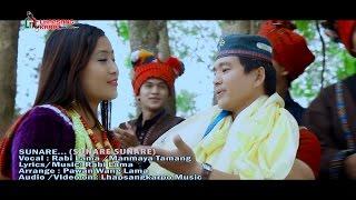 Sunare sunare mhendomaya mhane dora by Rabi Lama / Manmaya Waiba  2016  Full HD 1080