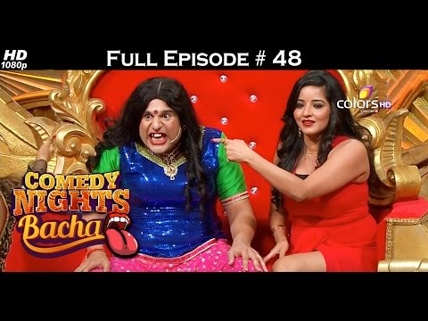Comedy Nights Bachao - 3 States - 28th August 2016 - कॉमेडी नाइट्स बचाओ - Full Episode