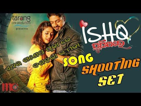Xxx Mp4 Odia Upcoming Movie Of Arindam And Alina Shotting Video 3gp Sex