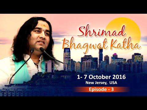 Xxx Mp4 Shri Devkinandan Thakur Ji Maharaj Shrimad Bhagwat Katha New Jersey USA Epi 03 3gp Sex
