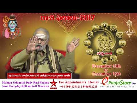Xxx Mp4 Kanya Rasi Virgo Horoscope December 10th December 16th Vaara Phalalu 3gp Sex