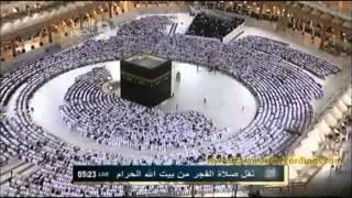 MakkahFajr1stOct2011-SheikhGhamdi.wmv