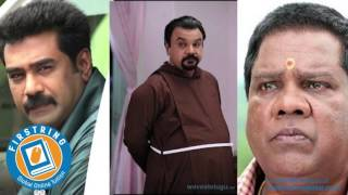 Kalabhavan Mani Gadiye Thrissur Song for Firstring Global Online Tuition !