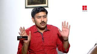 CLOSE ENCOUNTER WITH KANAM RAJENDRAN _Reporter Live