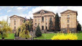Parliament of Armenia 13.11.2018