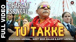 Tu Takke Full Video | Dharam Sankat Mein | Meet Bros Anjjan feat. Gippy Grewal & Khushboo Grewal