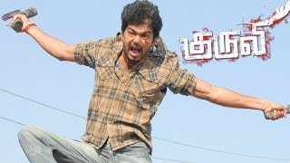Kuruvi   Kuruvi full Movie fight scenes   Vijay best fight scenes   Vijay Mass scenes   Vijay
