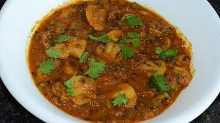 Kadai Mushroom/Spicy Mushroom Masala