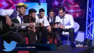 MBC The X Factor - باسل يستضيف فريق The Five ، وائل منصور وتمارة القباني بعد العرض المباشر الخامس