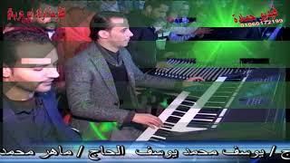 اوشا ابوادهم افجر طلعاط 2018 وغيارت جديده لنج مزمارخربوش احيه فرحة ولاد ابوعرب