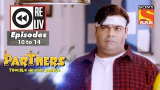 Weekly Reliv  Partners Trouble Ho Gayi Double  11th December  to 15th December 2017 Episode 10 to 14