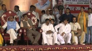 MLA  Anil Jha, BJP Delhi Pradesh ( Kirari ),addressing People With Ex- President Shri Nitin Gadkari.