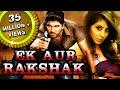 Ek Aur Rakshak (Varudu) Hindi Dubbed Full Movie | Allu Arjun, Arya, Bhanu Sri Mehra
