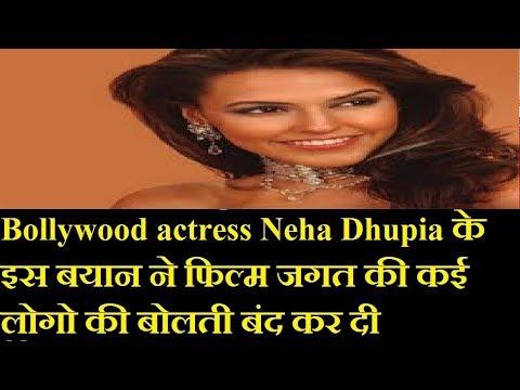 Xxx Mp4 Bollywood Actress Neha Dhupia के इस बयान ने फिल्म जगत की कई लोगो की बोलती बंद कर दी 3gp Sex
