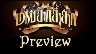 mangatha tamil movie preview