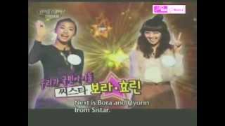 [eng] Idol Health T-ara Secret Sistar After School Rainbow BEG P1