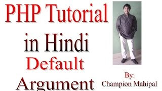 Learn PHP Tutorial in Hindi 14 Function with Default Arguments
