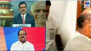 തീരാപ്രതിസന്ധികളുടെ കര്ണാടകം | Karnataka Crisis | BJP | Congress