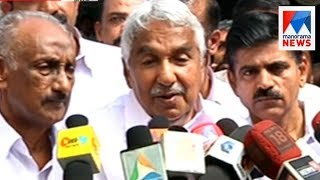 Solar case; Oommen Chandy says examine the legal side  | Manorama News