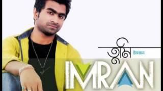 Bangla New Song   Phakir Dana   Imran Ft Nancy   Album   Tumi = 2013