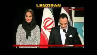 Fajr Film Festival  & Censored parts of Mahnaz Afshar speech  in BBC persian TV  report