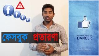 New Bangla  shoft film